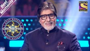 KBC Lottery No 8991