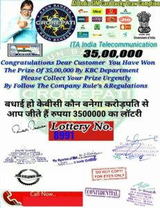 KBC All India Sim Card Lucky Draw Competition 2021