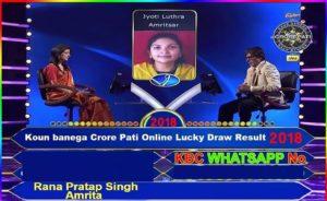 """Rana Pratap Singh KBC Whatsapp Number"