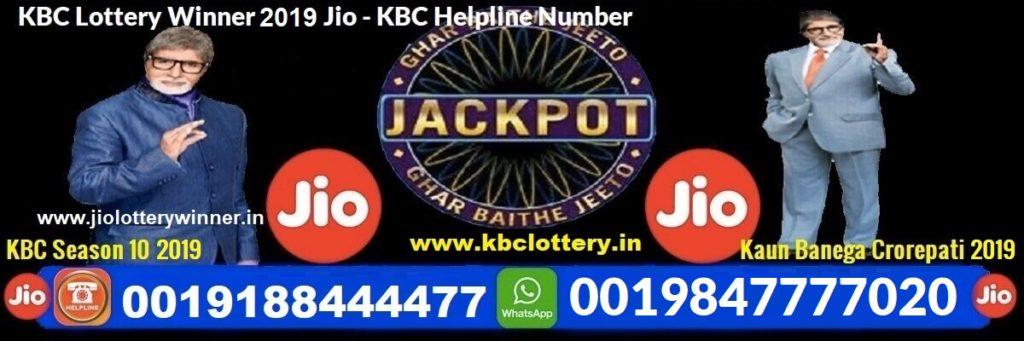 kbc office number